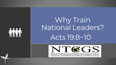 Why Train National Leaders?